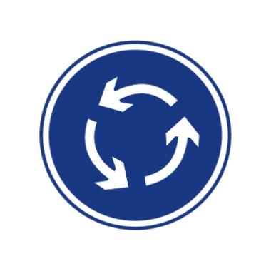 环岛行驶标志图片