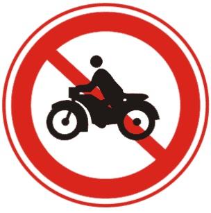 禁止二轮摩托车驶入标志图片