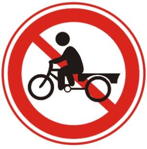 禁止人力货运三轮车进入标志图片
