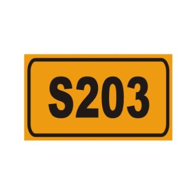 省道编号标志图片