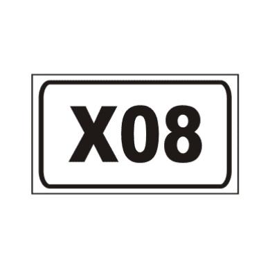 县道编号标志图片