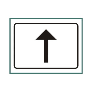 行驶方向(前)标志图片