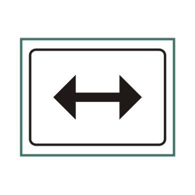 行驶方向(左右)标志图片