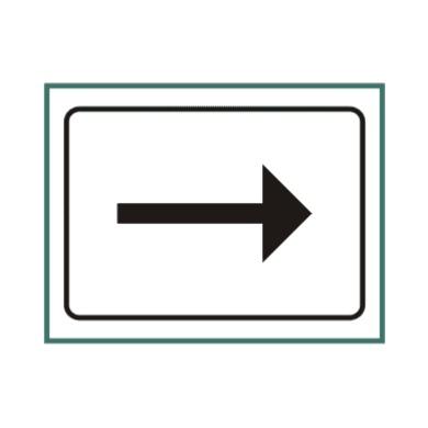 行驶方向(右)标志图片