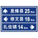 十字交叉路口(四)