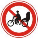 禁止人力客运三轮