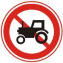 禁止拖拉机驶入标志
