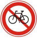 禁止非机动车进入标志