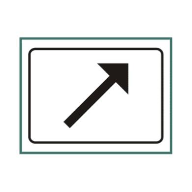 行驶方向(右上)标志图片
