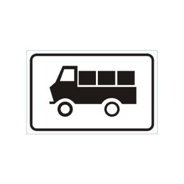 货车标志图片