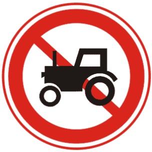 禁止拖拉机驶入标志图片