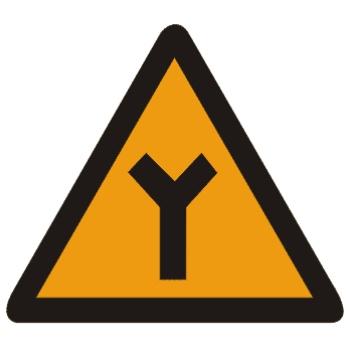 Y形交叉标志图片
