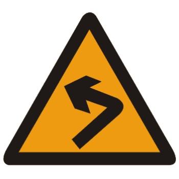 向左急弯路标志图片