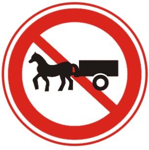 禁止畜力车进入标志图片