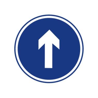 直行标志图片