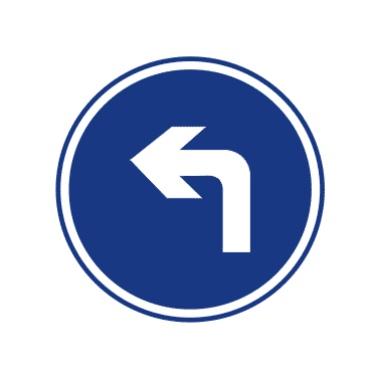 向左转弯标志图片