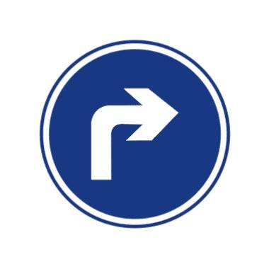 向右转弯标志图片